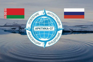 Belarus wants to work in the Arctic