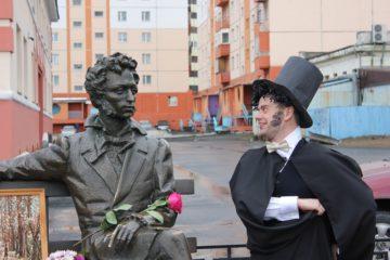 Pushkin's birthday celebrated with original photos