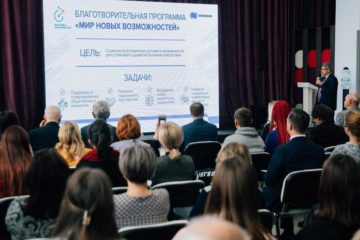 Social projects competition continues in Norilsk