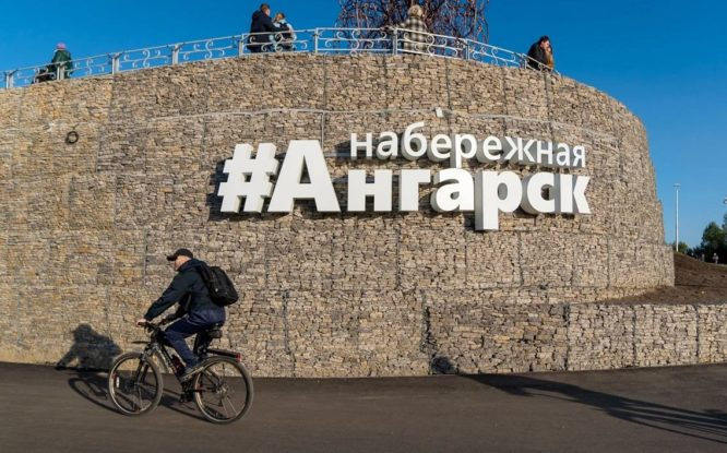 Residents of Norilskaya street in Angarsk love it so much