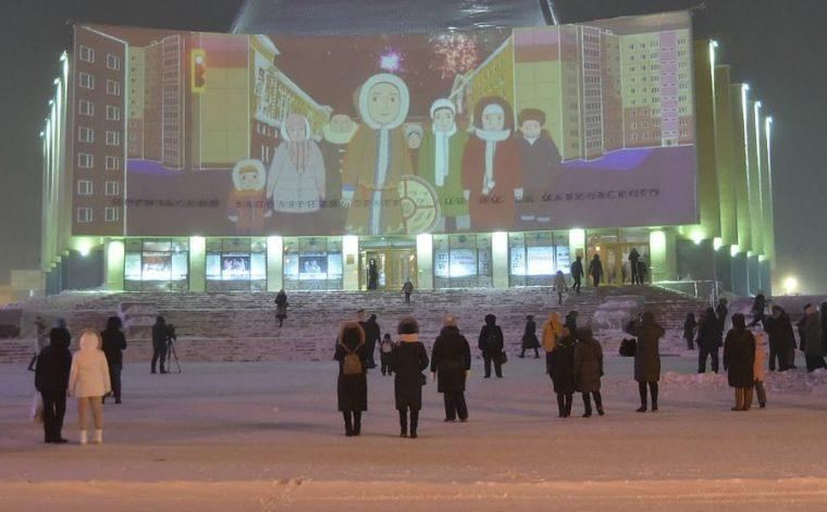 Big Argish ethnic festival started in Norilsk