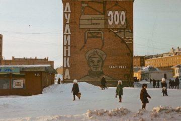 Dudinka celebrated its 300th anniversary in 1967