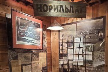 Norillag history in Taimyr Museum