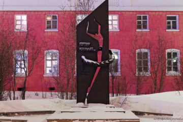 Norilsk Museum joined all-Russian action