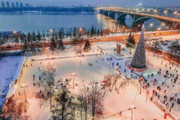 Krasnoyarsk region in top 10 most positive ones
