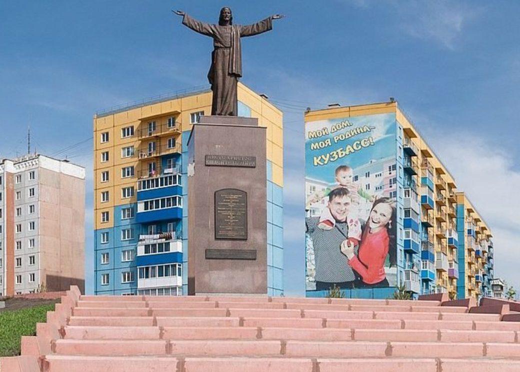 Two Norilskaya streets found in Prokopyevsk