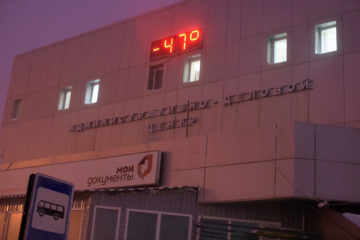 More than 50 below zero expected in Norilsk