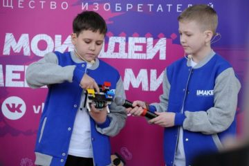 Young inventors awaited at IMAKE 2021 competition