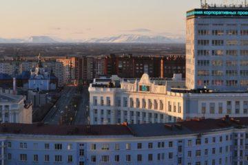 Norilskproject building design approved in 1970