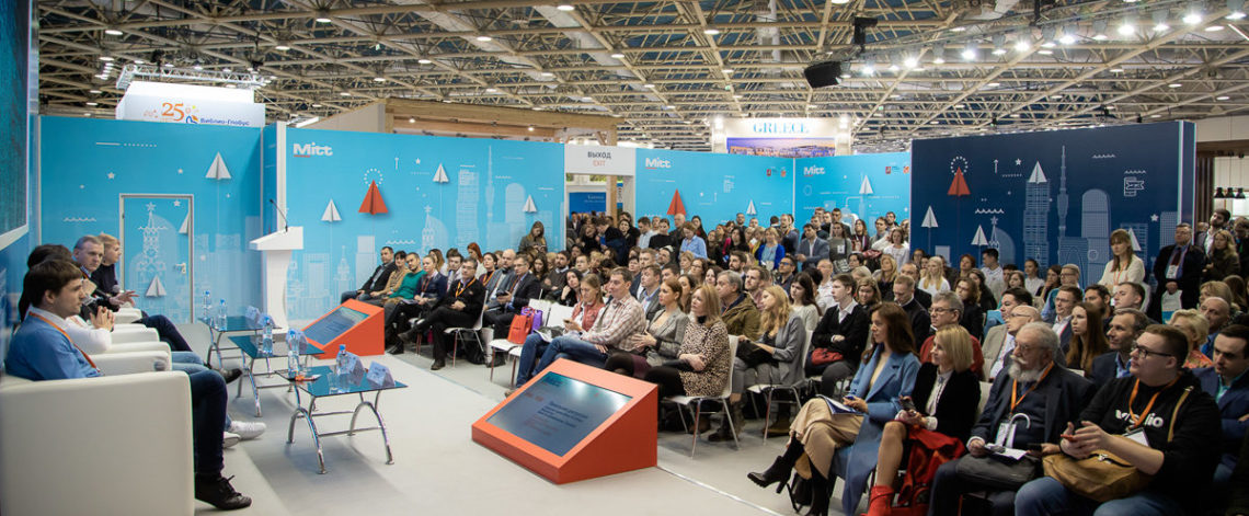 Norilsk tourism at Mitt 2021 exhibition