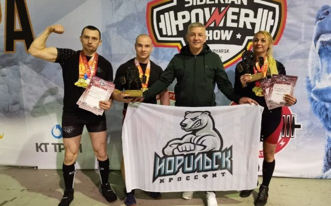 Norilsk residents become winners of the World Cup in Powerlifting
