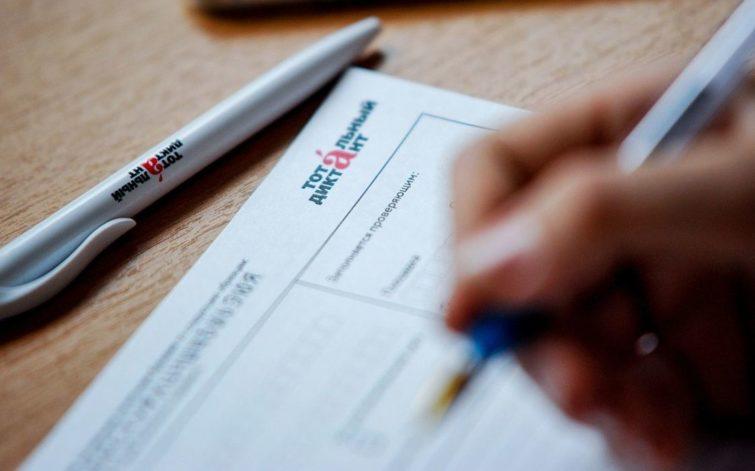 Norilsk media company journalist became best student