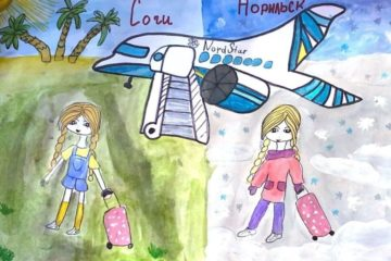 Little Nordstar passengers receive prizes for creativity