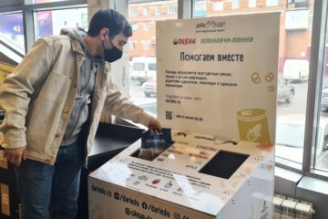 Give Food! project launched in Norilsk