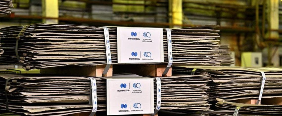 Nornickel produced first batch of carbon-neutral nickel