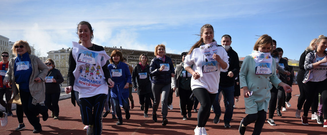 Charity run in Norilsk extended until July 25
