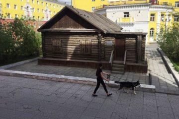 Norilsk Museum celebrated First Norilsk House centenary