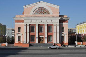 Norilsk Museum invites schoolchildren