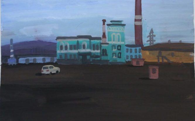 Pocket Norilsk