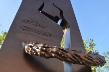Norillag Victims monument returned to museum square