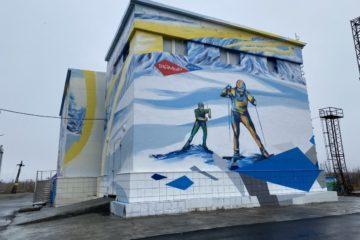 Yoga terrace to be built on Ol-Gul ski base