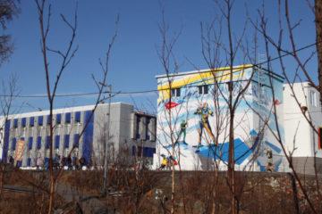 Big sports holiday held at Ol-Gul ski base