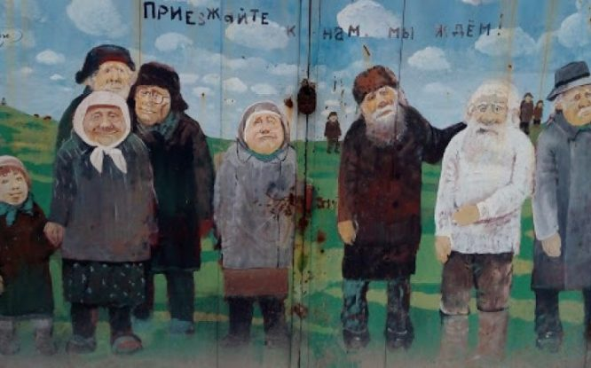 227 centenarians from 100 years and older live in Krasnoyarsk region