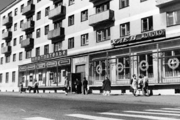 First Norilsk stores had no names